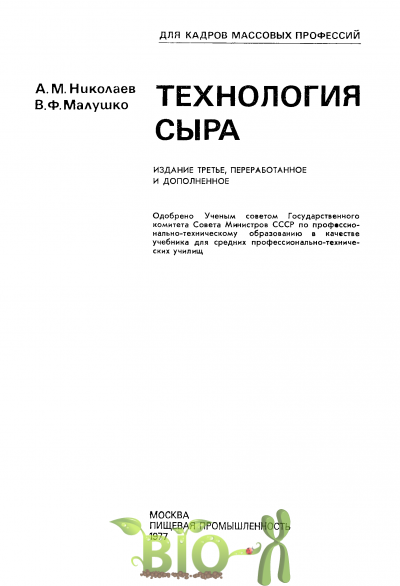 ebook shakespeare in america an anthology